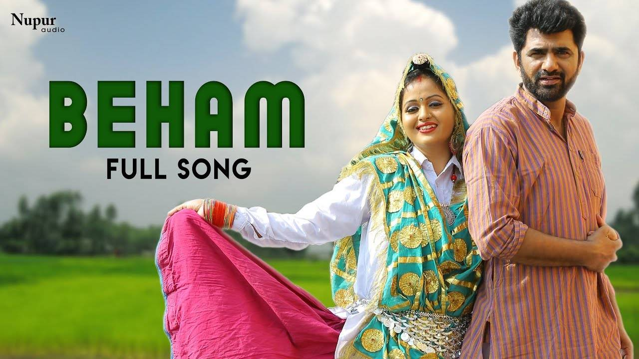 Latest Haryanvi Song 'Beham' Sung By Raju Punjabi, Sushila Takhar