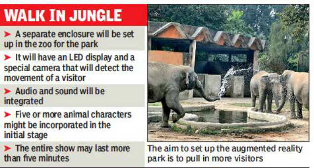 In hi-technology move, zoo to get augmented reality park | Kolkata