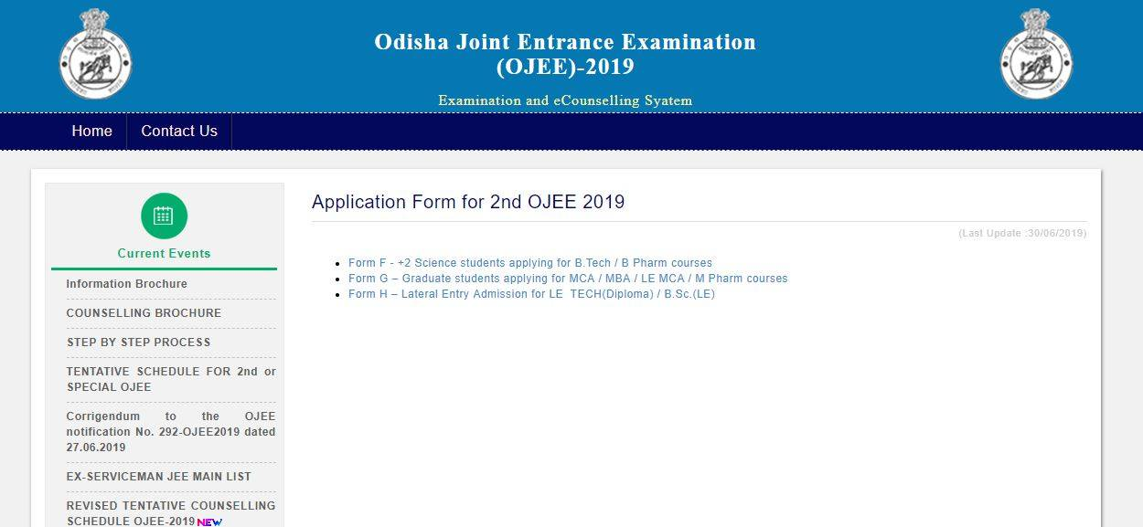OJEE 2nd 2019 admit card: Special OJEE 2019 admit card to be