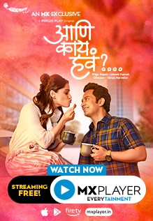 Aani Kay Hava (2019) Season 1 Hindi MX Player