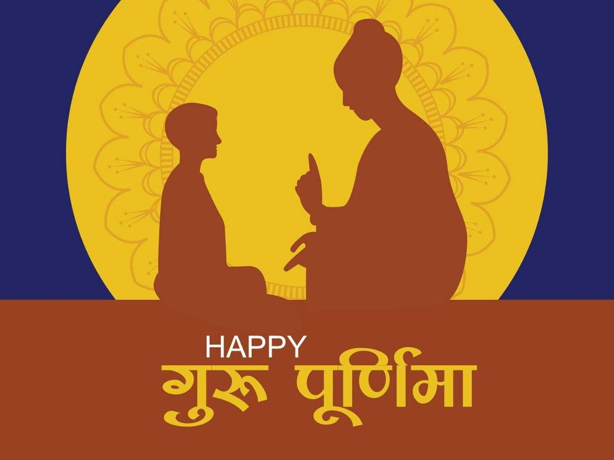 Happy Guru Purnima 2019 Images Wishes Messages Quotes Status