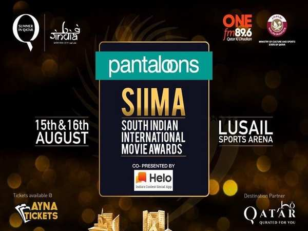 SIIMA Awards 2019: Here's a complete list of nominees