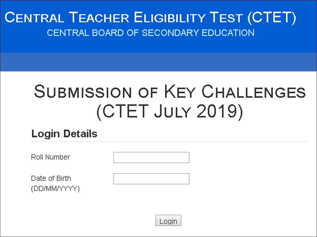 CTET Answer Key: CBSE releases CTET 2019 answer key - Steps