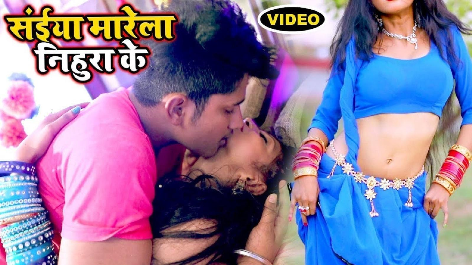Latest Bhojpuri song 'Saiya Maare Jahiya Machhari Khiyawela Jarur' sung by  Rahul Ranjan | Bhojpuri Video Songs - Times of India