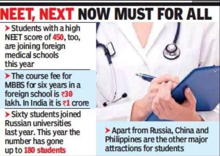 High score & fee push Tamil Nadu students to medical schools