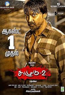 Kazhugu 2 Movie Review {2 0/5}: Critic Review of Kazhugu 2