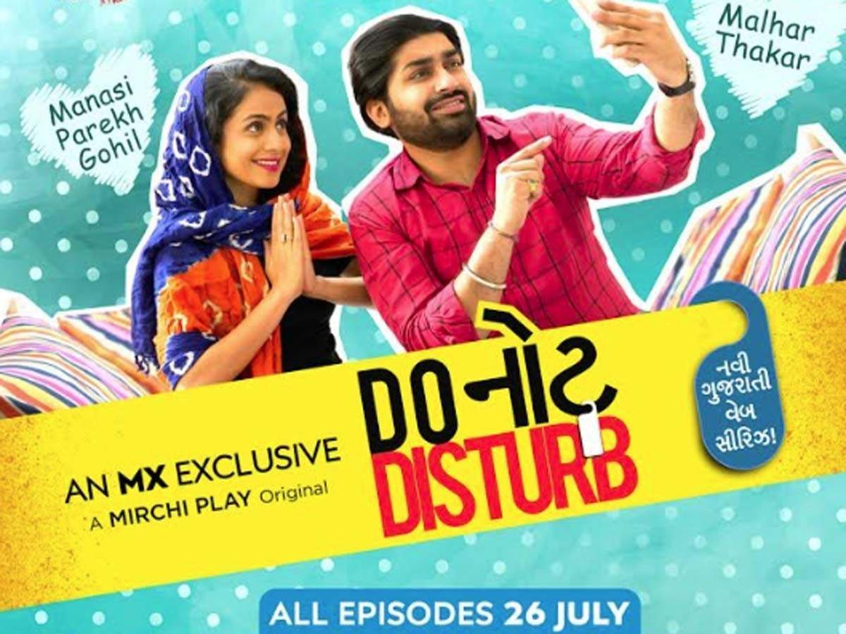 Do Not Disturb Review: A Disturbance worthy of your time - Times ...
