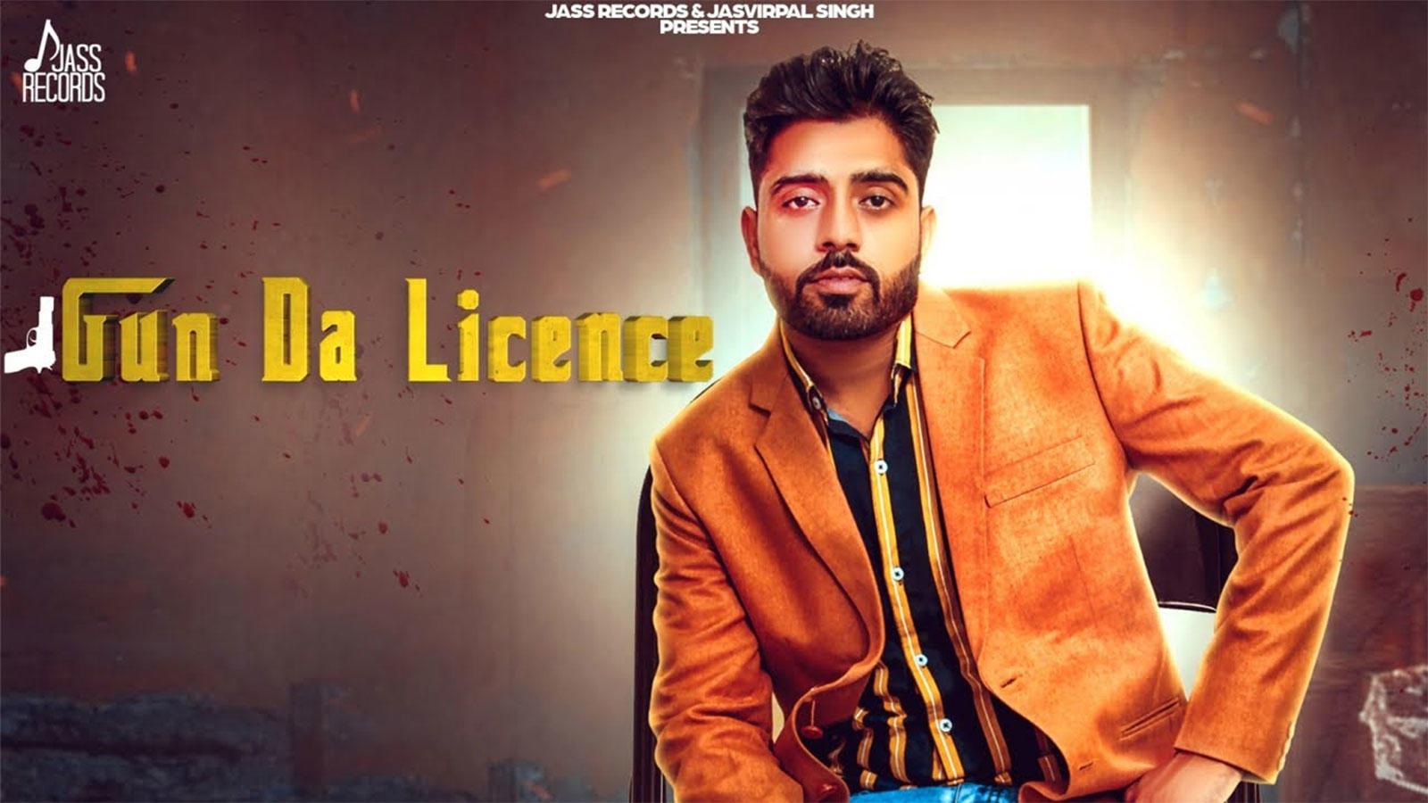 Latest Punjabi Song 'Gun Da Licence' (Audio) Sung By Jeevan Gill