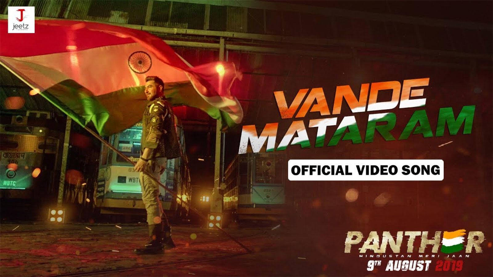 Panther | Song - Vande Mataram