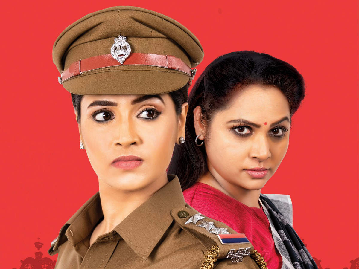 Mounika and Shamitha's new serial 'Poove Sempoove' - Times of India