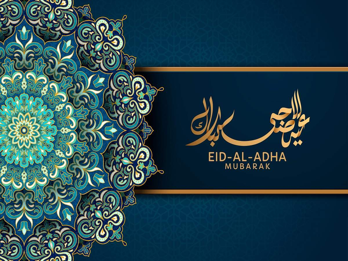 Eid Mubarak Quotes: 5 unique wishes, messages and quotes to wish