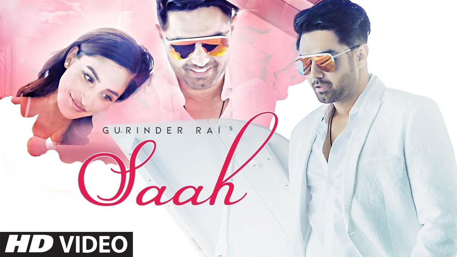 Latest Punjabi Song 'Saah' Sung By Gurinder Rai | Punjabi Video