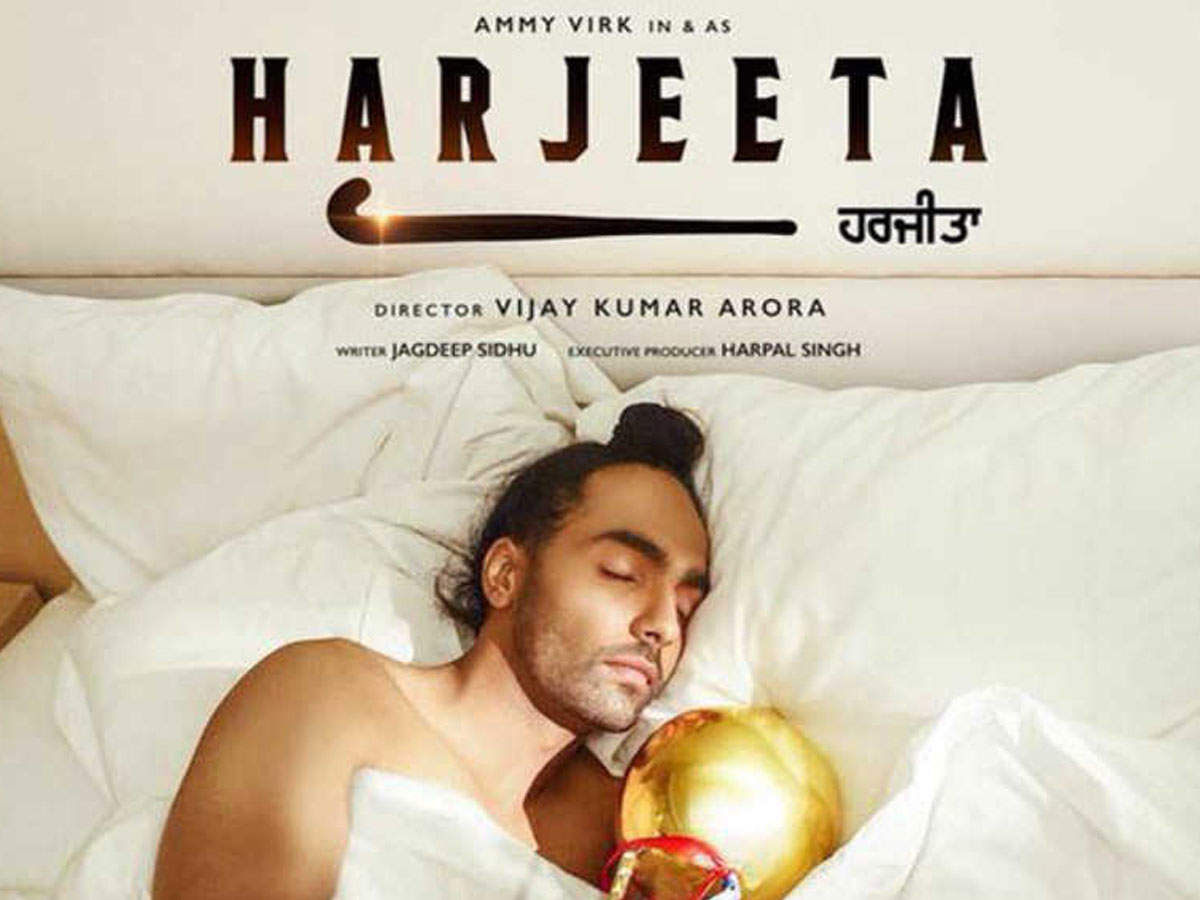 National Film Awards 2019 Best Punjabi Film: Ammy Virk's 'Harjeeta