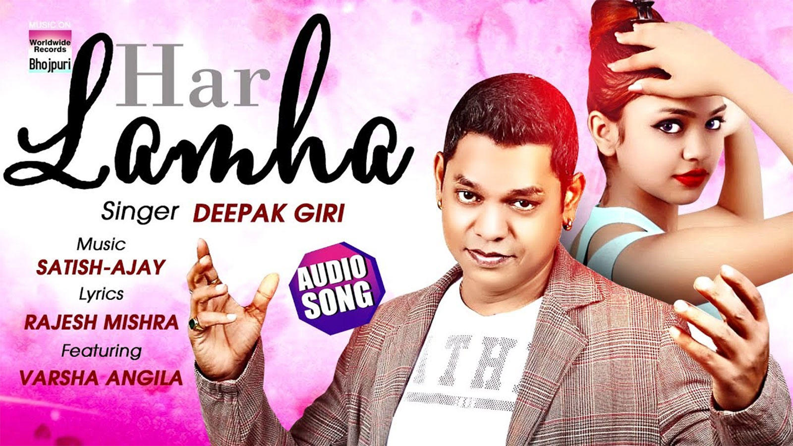 Latest Bhojpuri Song 'Har Lamha' Sung By Deepak Giri