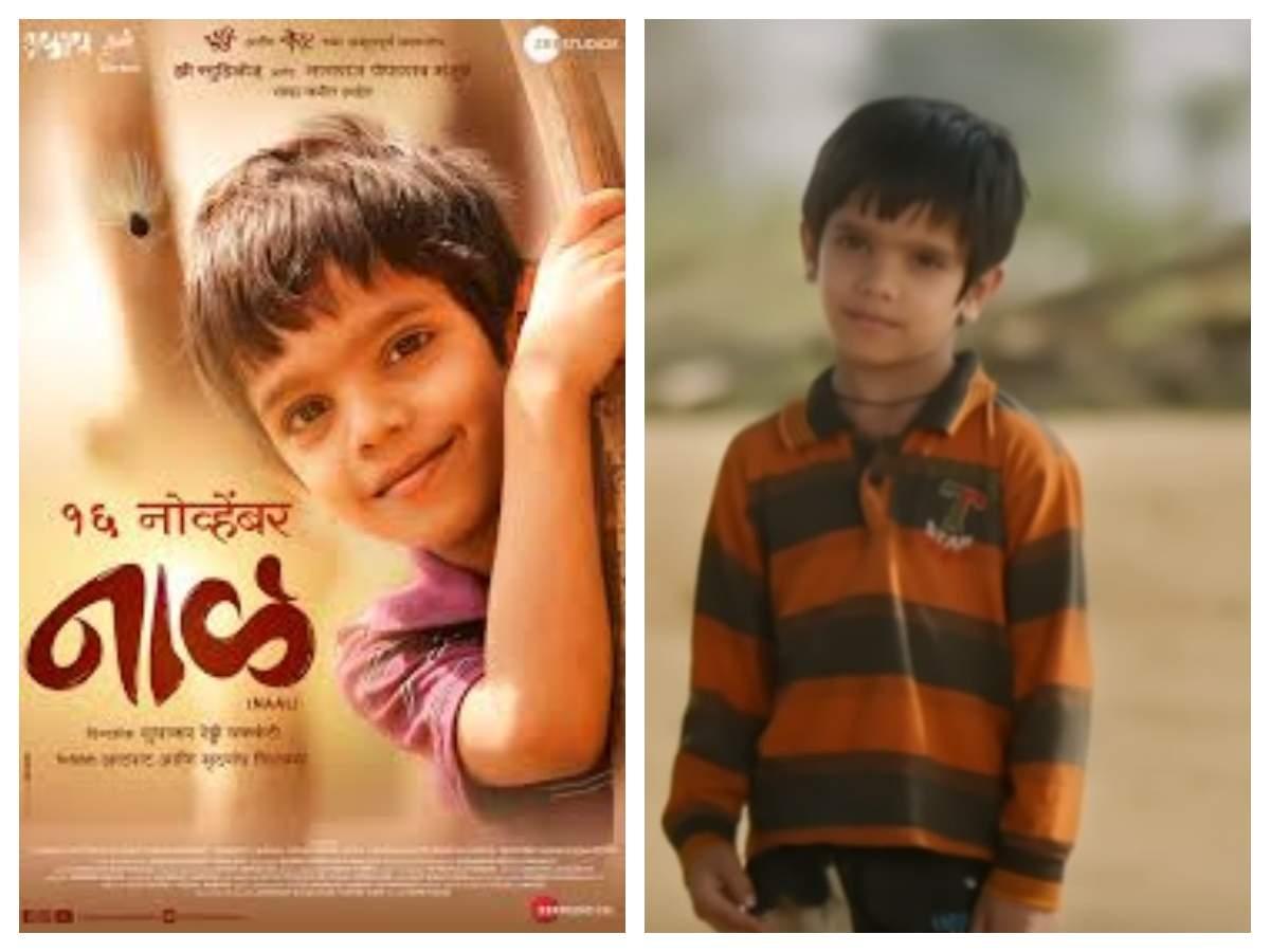 National Film Awards 2018: Shrinivas Pokale wins Best Child Artist