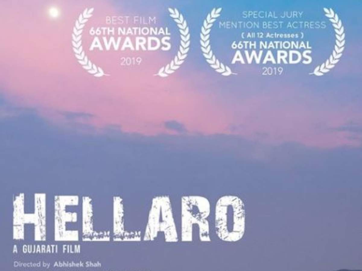 National Film Awards 2018: 'Hellaro' wins the Best Film Award