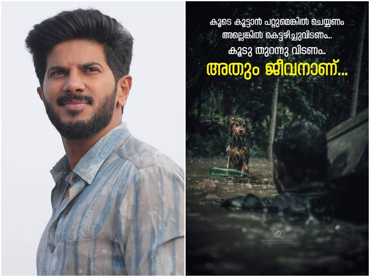 Following floods in Kerala, Dulquer Salmaan has an important message