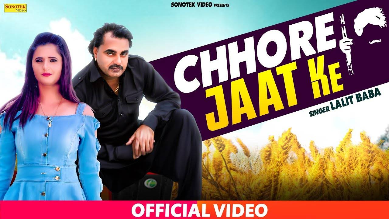 Latest Haryanvi Song Chhora Jaat Ka Sung By Lalit Baba