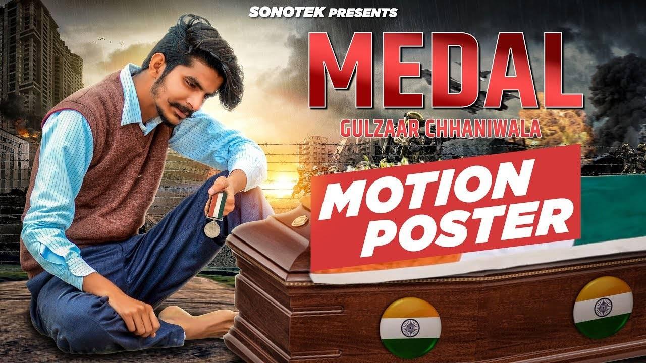 Latest Haryanvi Song 'Medal' (Motion Poster) Sung By Gulzaar Chhaniwala