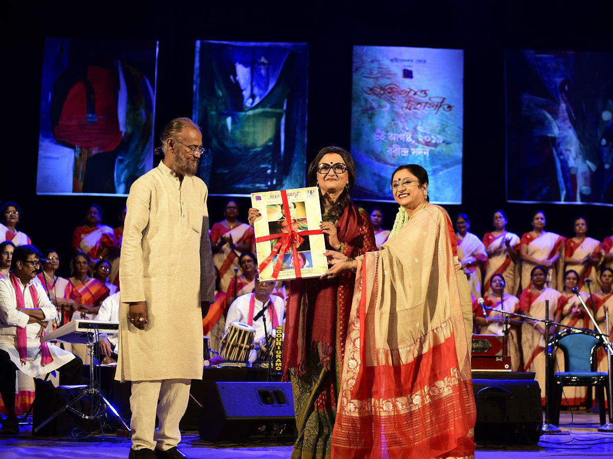 A musical concert paying tribute to three legends | Bengali Movie