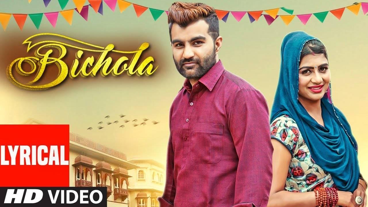 Latest Haryanvi Song 'Bichola' (Lyrical) Sung By Amit Dhull and Ruchika  Jangid