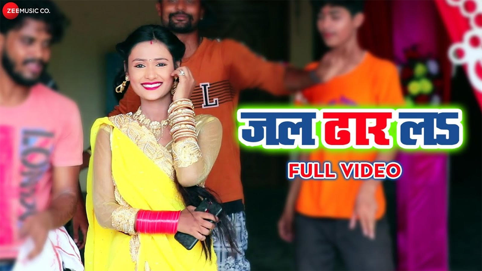 Latest Bhojpuri Song 'Jal Dhaar La' Sung By Devanand Dev