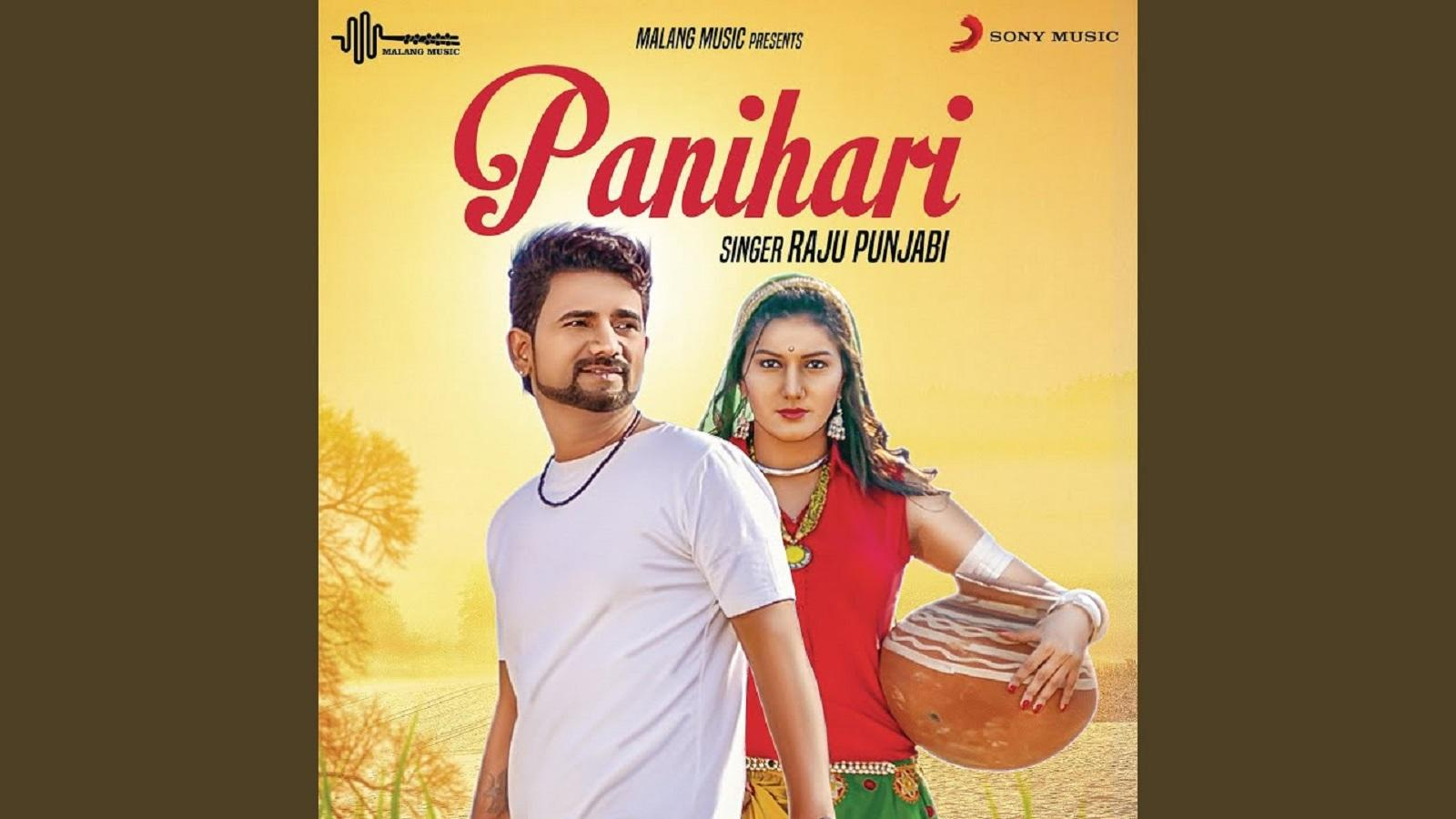 Watch: Sapna Choudhary's latest Haryanvi song 'Panihari' sung by Raju  Punjabi
