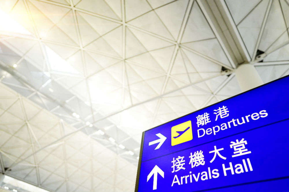 India issues travel advisory issued against Hong Kong
