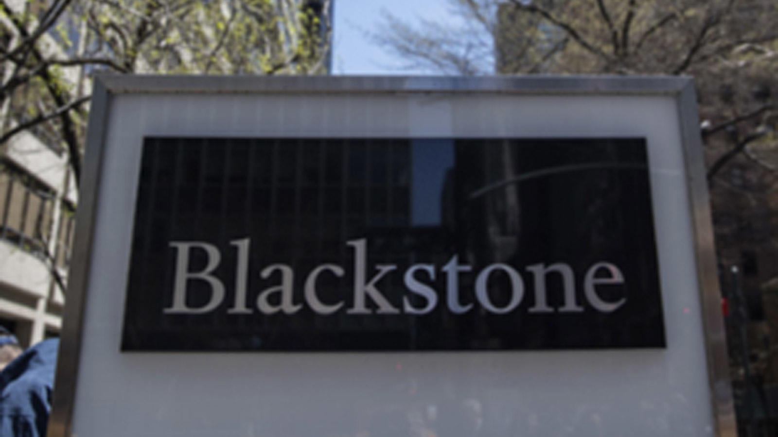 coffee-days-tech-park-to-be-acquired-by-blackstone-for-rs-3000-crore