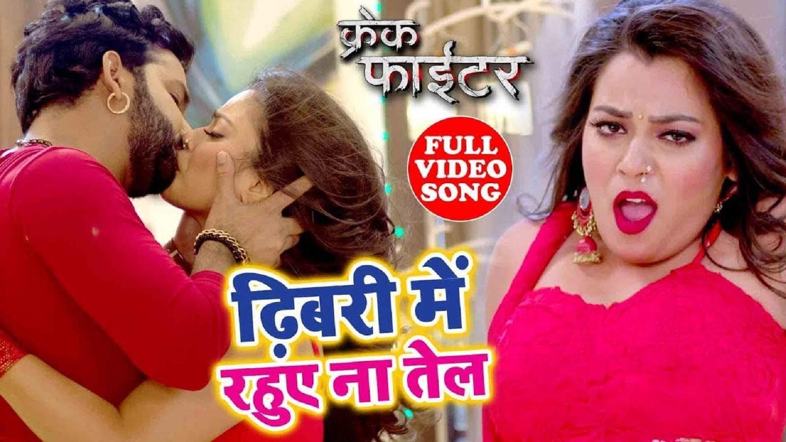 Ninnu Chusake Full Video Song 4K   Valayam 2020 Latest Telugu ...