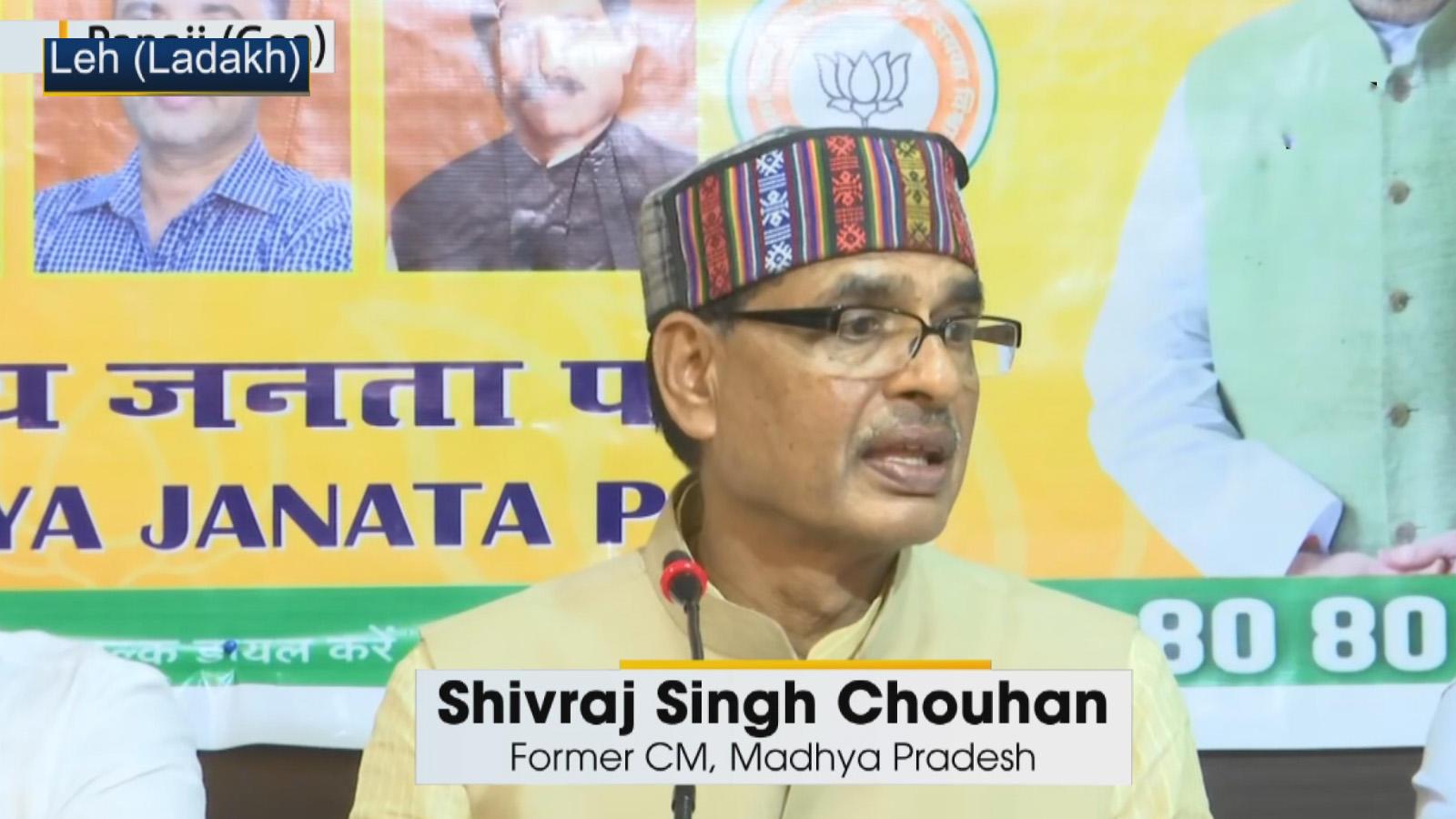 sonia-gandhi-should-clear-congress-viewpoint-in-matter-of-article-370-shivraj-chouhan