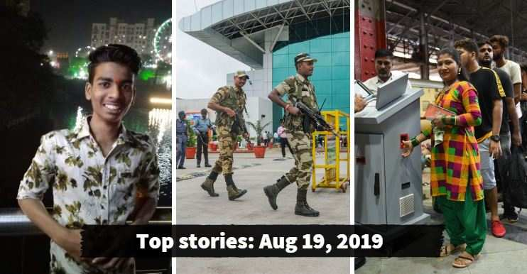 Mumbai: From CISF cover for IIT-B to Mumbai Central station getting ISO certificate, top stories of August 19, 2019