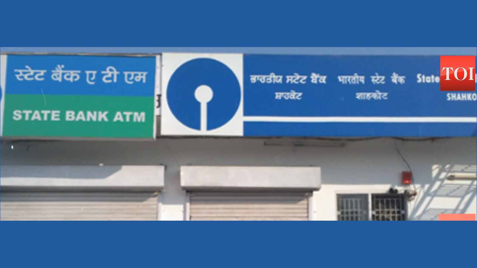 sbi-announces-cheaper-rates-for-home-and-auto-loan-borrowers