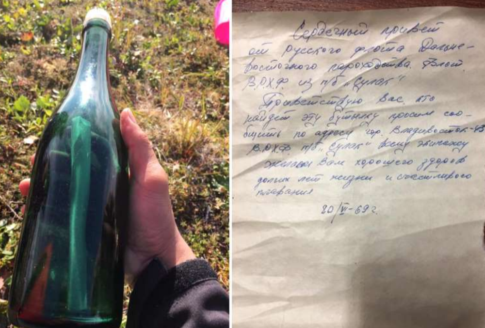 A 50-year-old letter in bottle travelled to an Alaskan beach!