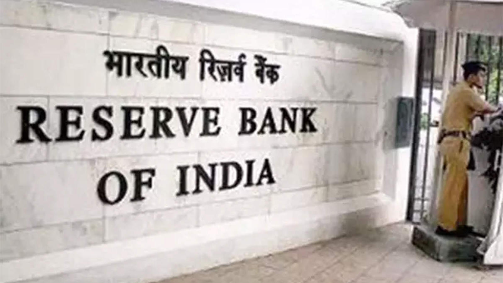 whats-floccinaucinihilipilification-ask-reserve-bank-of-india