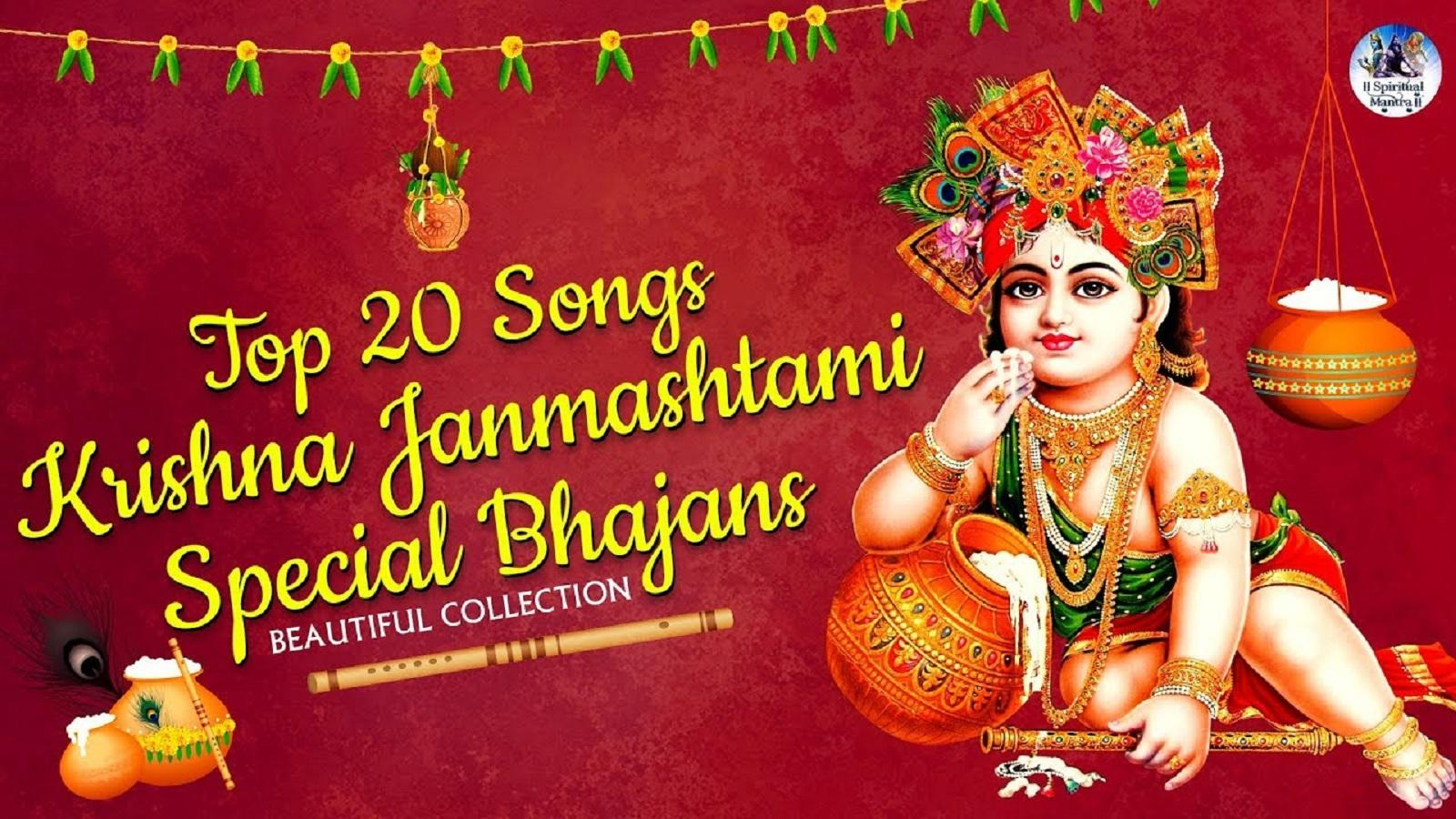 Krishna Janmashtami Bhajans 2019: Hindi songs JUKEBOX sung by Trisha Parui  and Madhuraa Bhattacharya