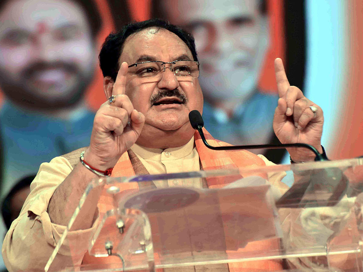 BJP working president JP Nadda to visit Ambala on August 27
