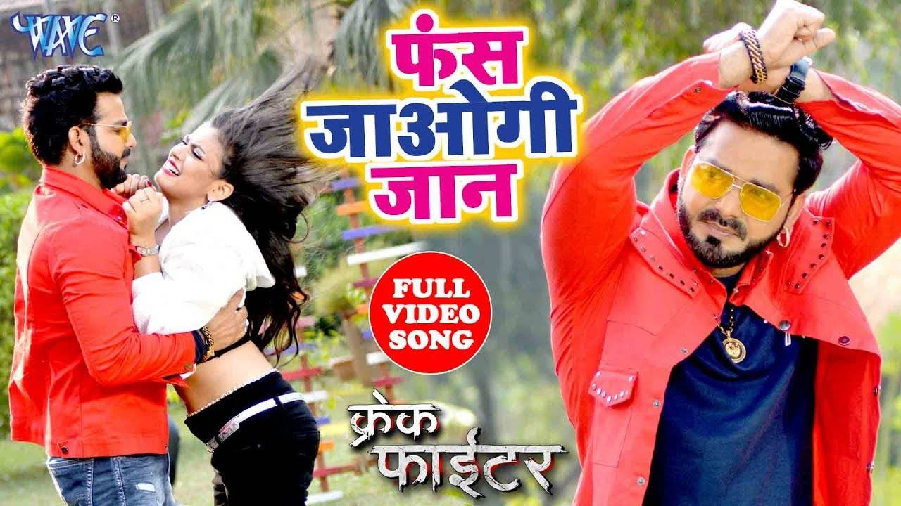 Crack Fighter | Song - Fas Jaogi Jaan | Bhojpuri Video Songs