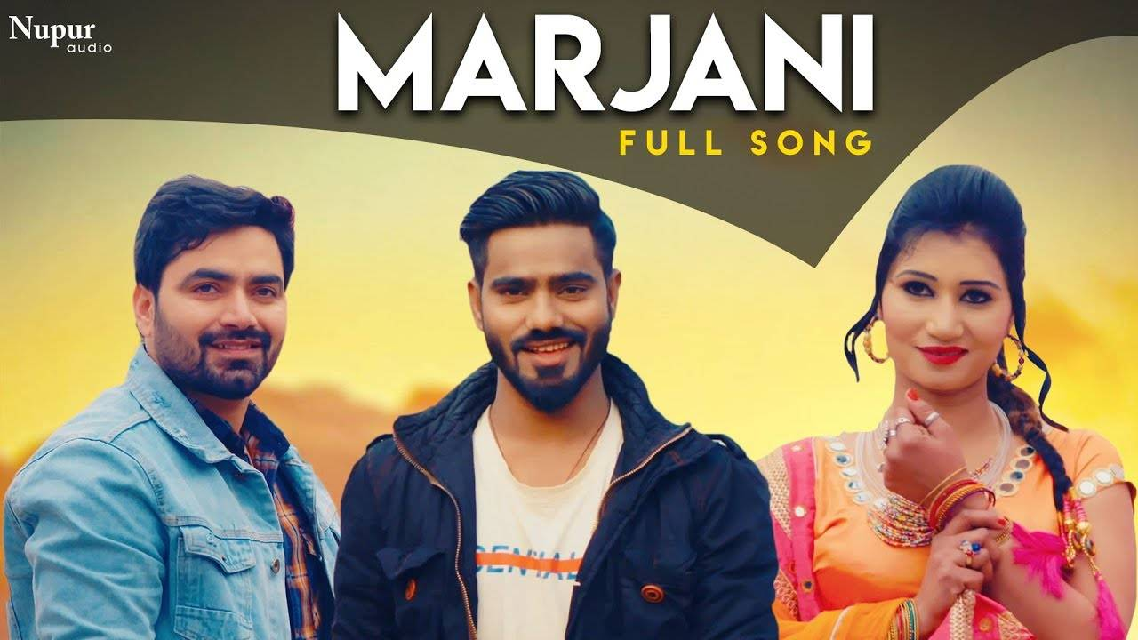 Latest Haryanvi Song 'Marjani' Sung By Raj Mawer   Haryanvi