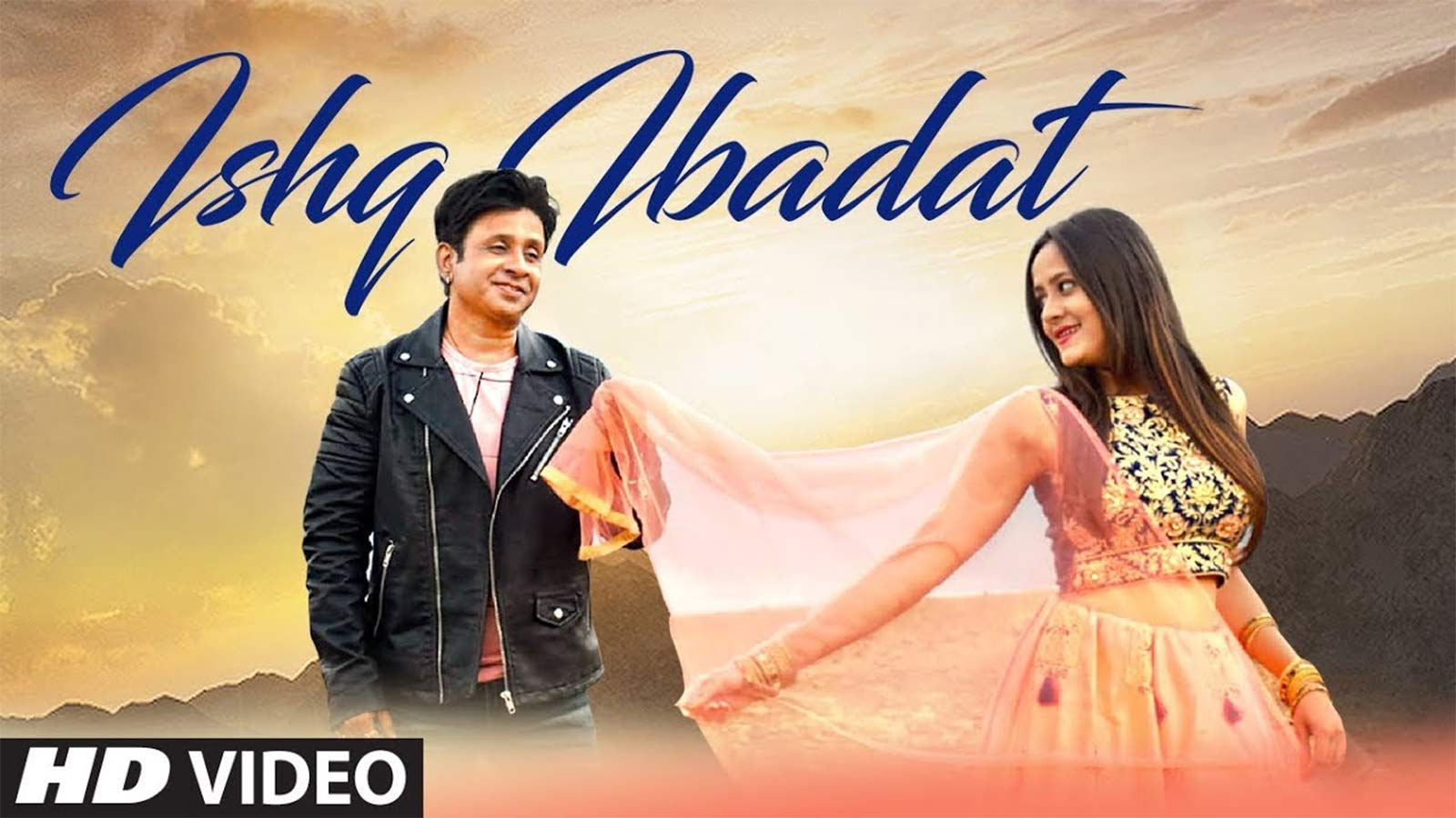 Hindi Song 'Ishq Ibaadat' Sung By Nikhil Ritesh