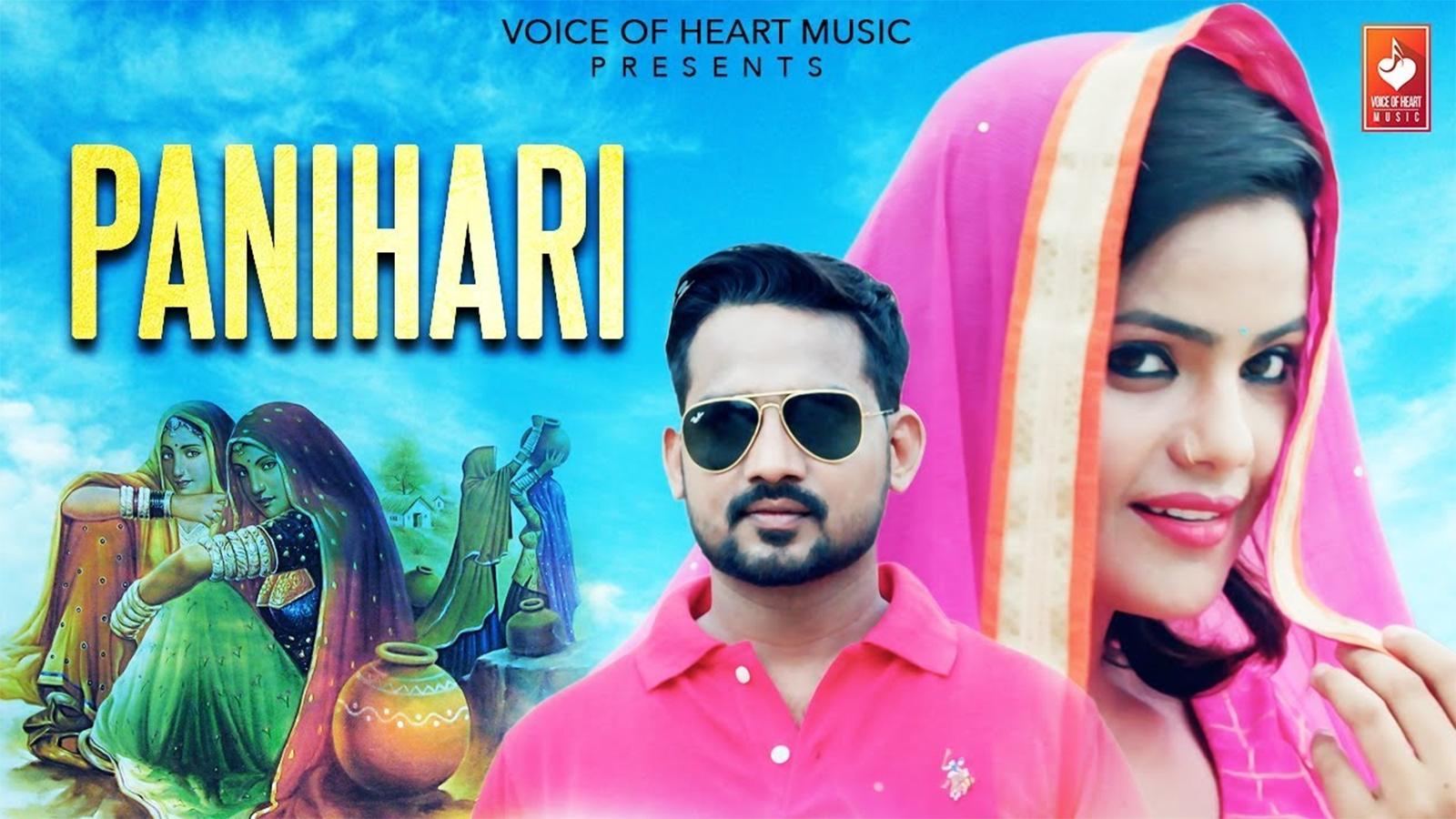 Latest Haryanvi Song Panihari Sung By Jeetu G