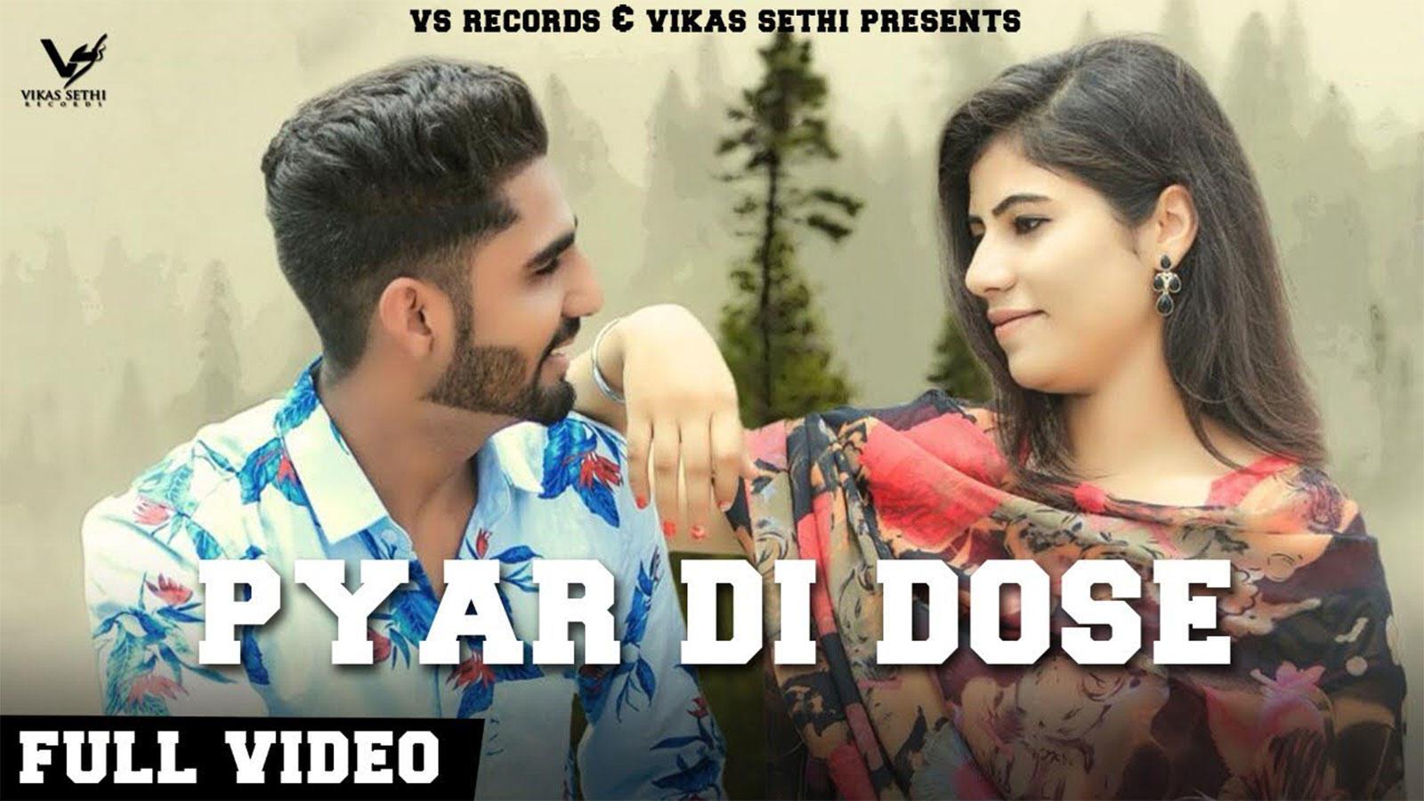 Latest Punjabi Song 'Pyar Di Dose' Sung By Gaggi Bhamma