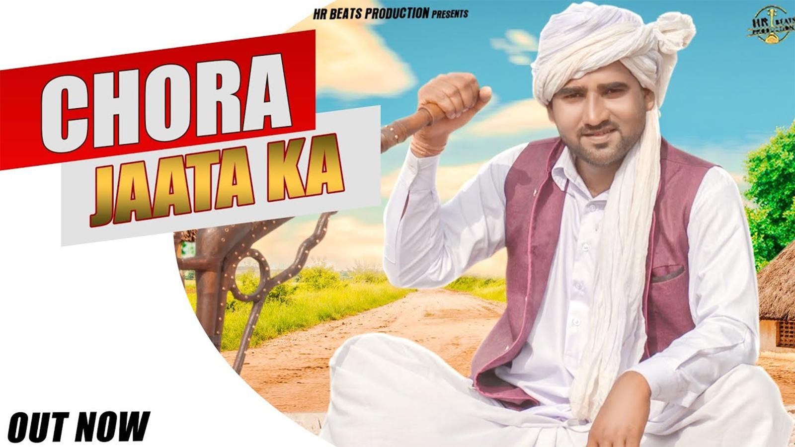 Latest Haryanvi Song Chora Jaata Ka Sung By Pawan Pilania