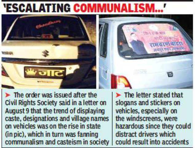 Caste Religion Stickers On Cars Get Ready To Pay Penalty