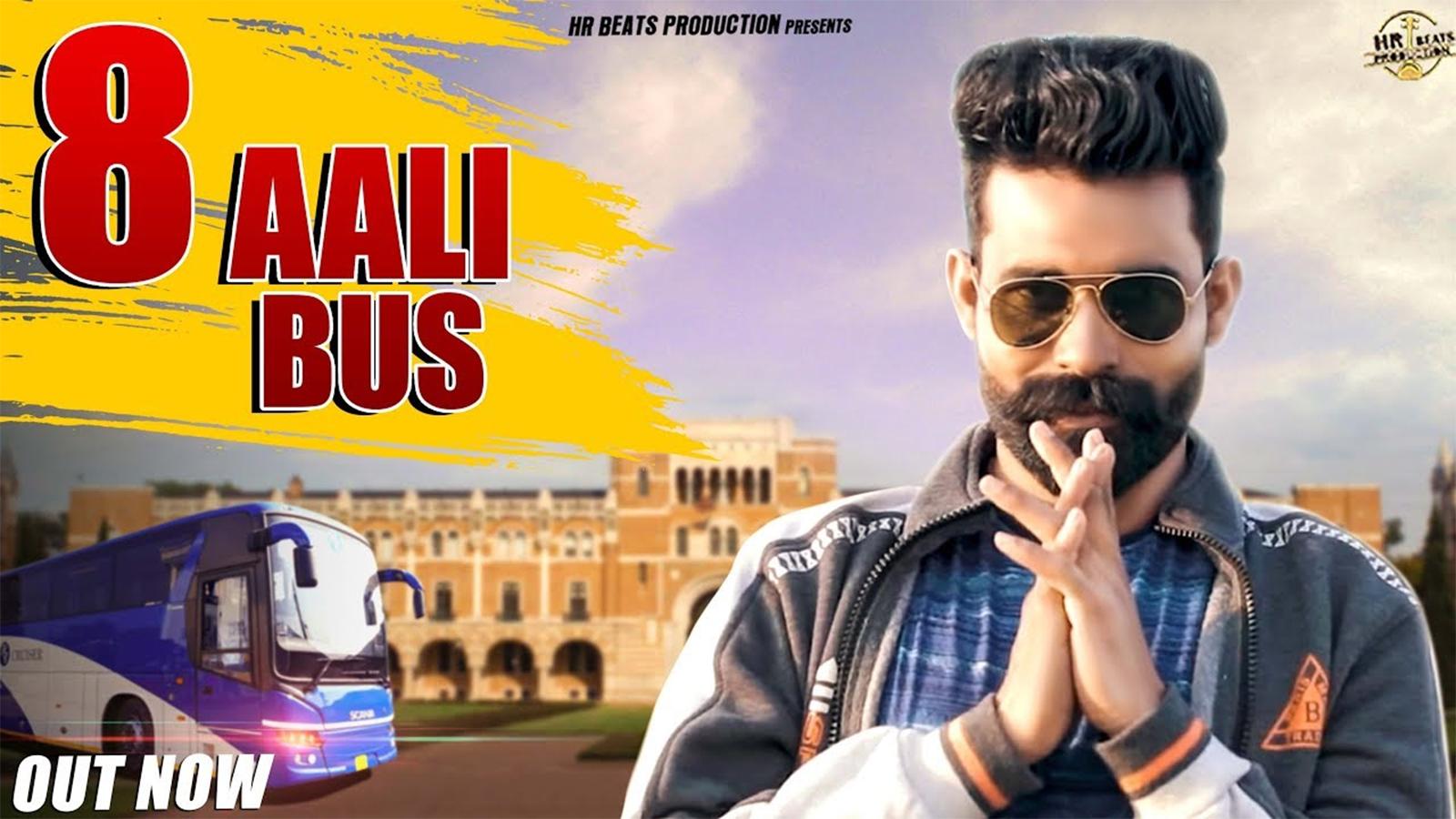 Latest Haryanvi Song Aath Aali Bus Sung By Sandeep Surila