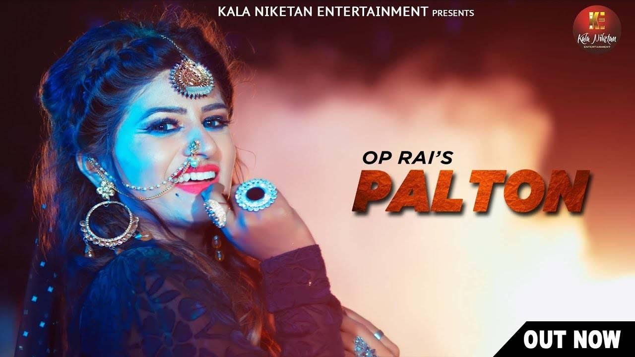 Latest Haryanvi Song 'Palton' Sung By Ruchika Jangid