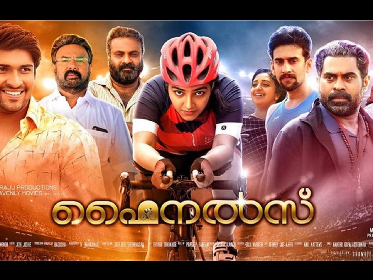 Finals 2019 Full Movie Download Link Is Here
