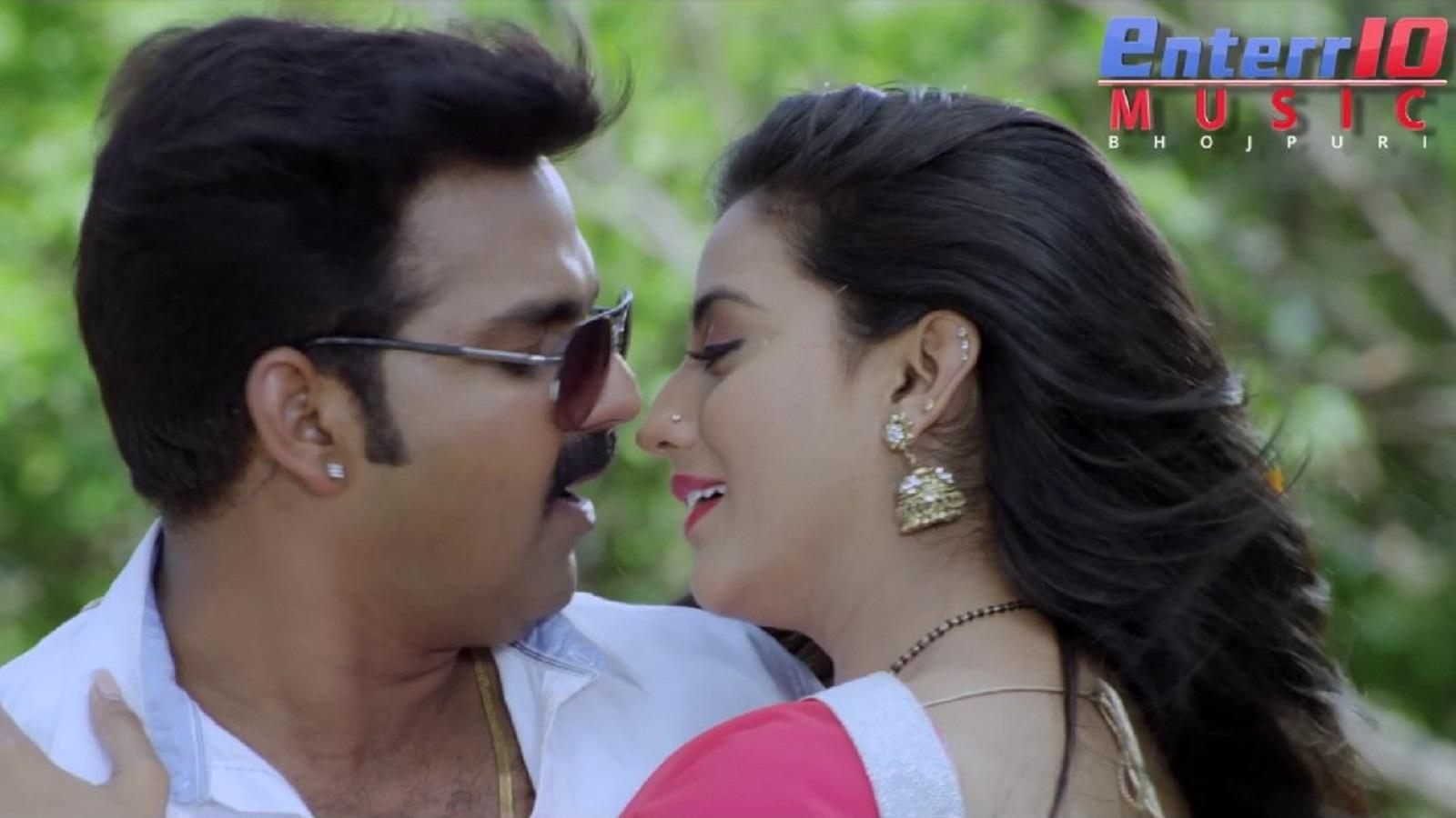 Watch: Bhojpuri Song 'Ae Dhaani Dhan Loot Jaye Da' Ft  Pawan Singh and  Akshara Singh
