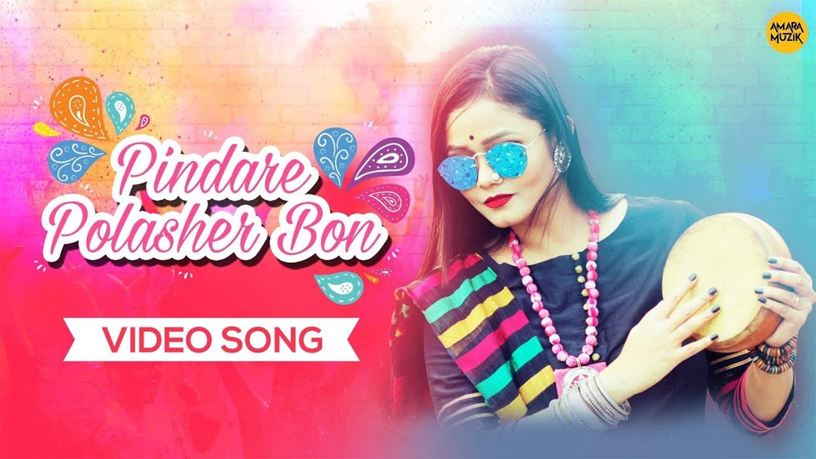 Latest Bengali Song 'Pindare Polasher Bon' Sung By Shreya Chakraborty
