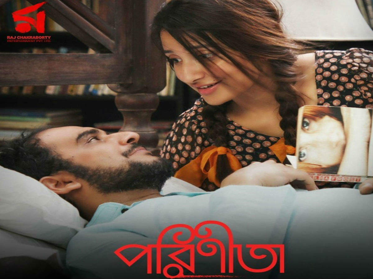 Film fraternity gives 'Parineeta' a thumbs up, check out the
